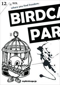 birdcage_flyer_print