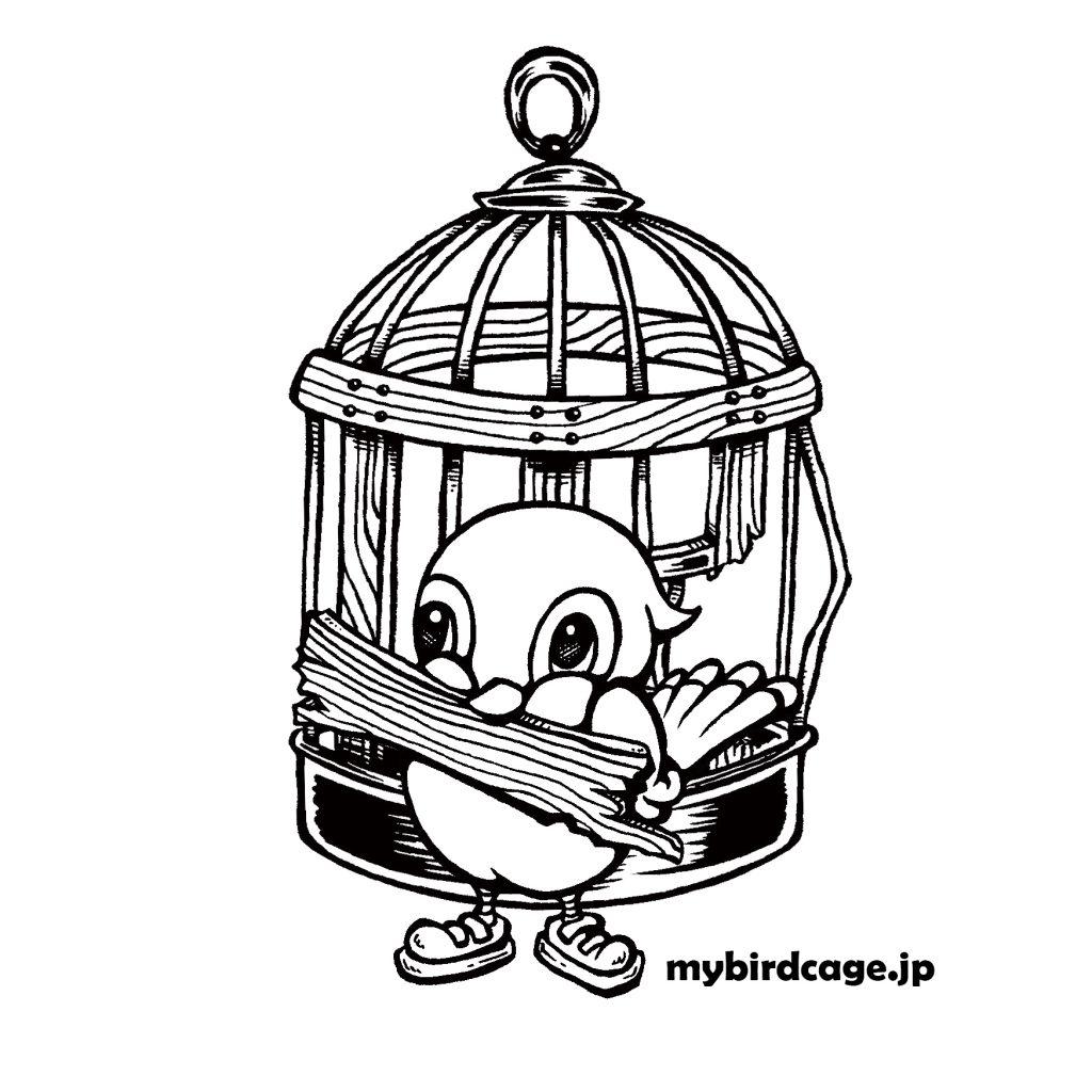 birdcagelogo_a