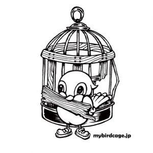 cropped-birdcagelogo_a.jpg