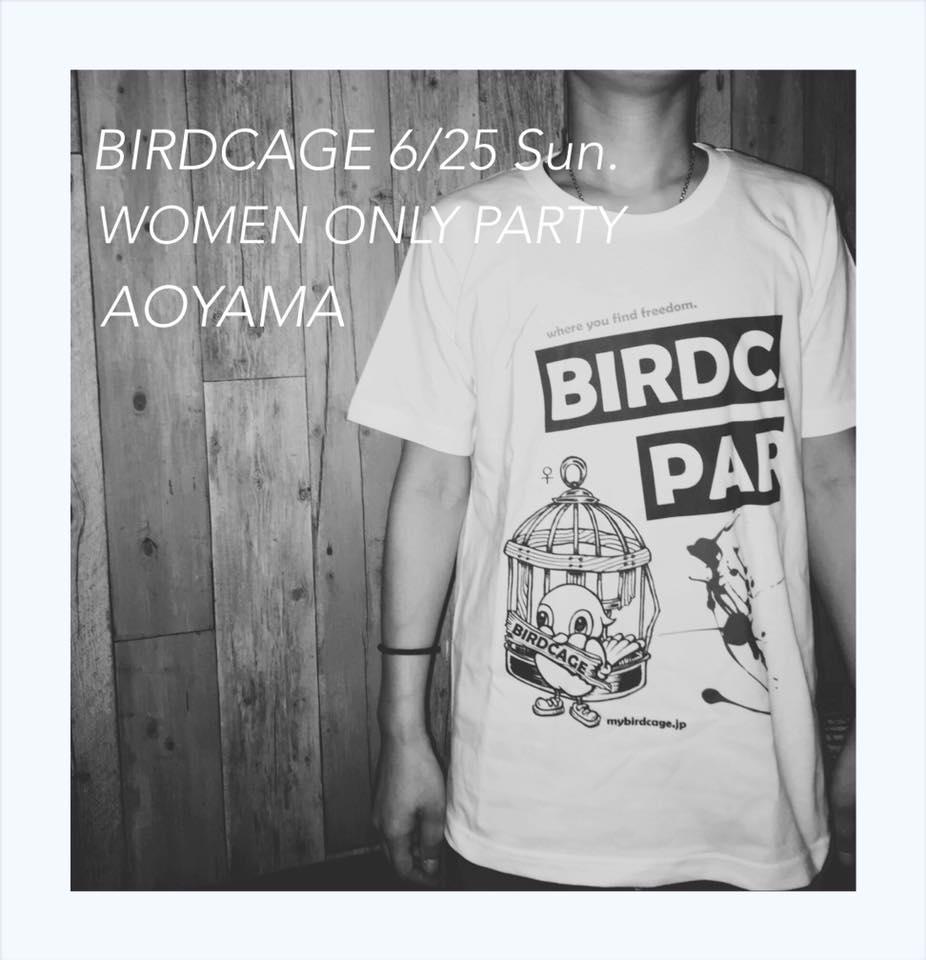 3rd_birdcage